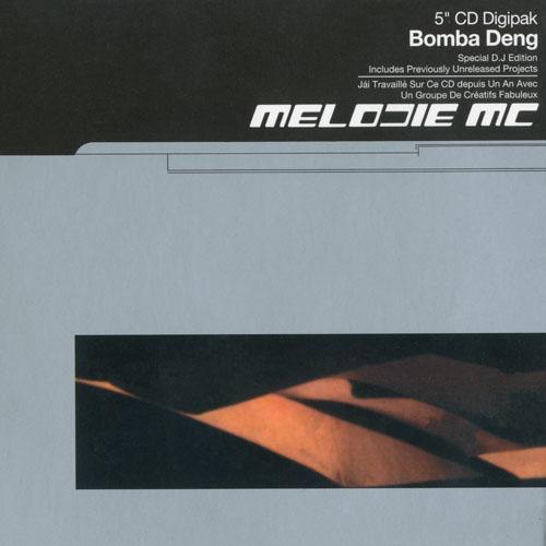 Bomba Deng (Framsida)